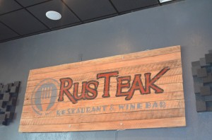 RusTeakSign